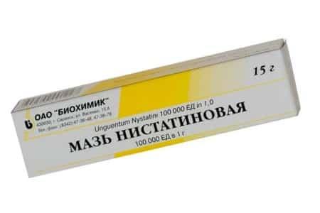 оинтмент Нистатина