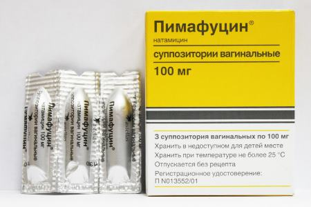 Суппозитории пимафуцин