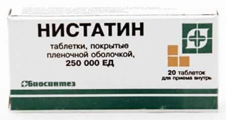 таблетки нистатина в упаковке