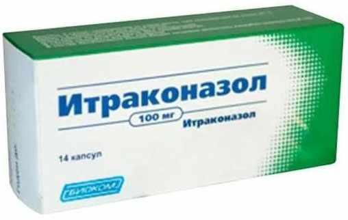 Недорогие препараты от молочницы у женщин названия цены