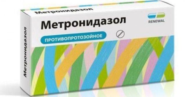 метронидазол от грибка ногтей на ногах отзывы