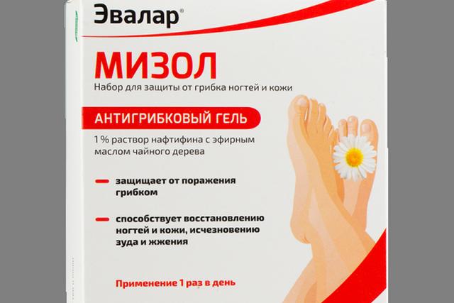 мизол от грибка ногтей купить в аптеке