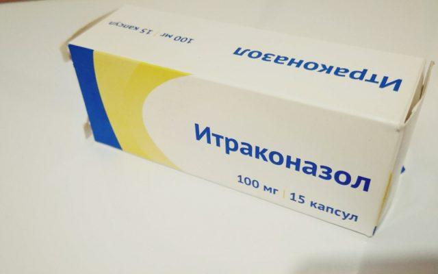итраконазол отзывы от грибка ногтей на ногах