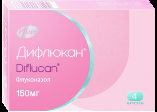 дифлюкан таблетки от грибка ногтей