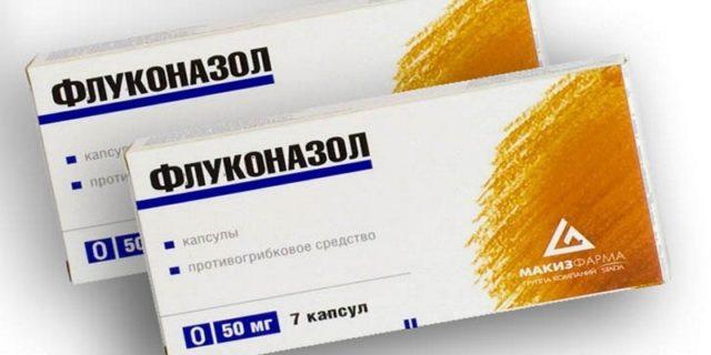 как правильно принимать флуконазол при грибке ногтей