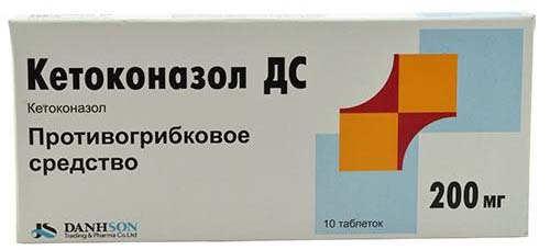 Таблетки от молочницы для мужчин: недорогие и эффективные капсулы